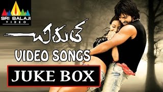 Chirutha Songs Jukebox