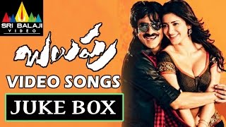 Balupu Songs Jukebox   Video Songs