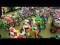 VIDEOCLIP Salonul Bicicletei 2019 - Bucuresti / 29 martie 2019