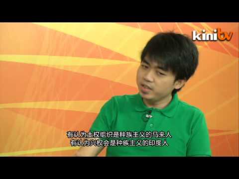 KiniTalk: Shen Yee Aun - from DAP stalwart to MCA man
