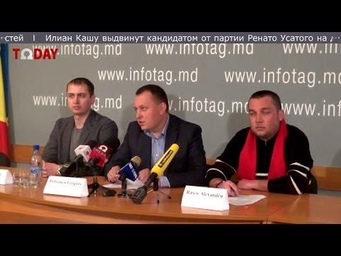 Красный Фронт объявил о своих первоочередных задачах (ВИДЕО)