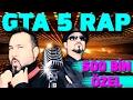 GTA 5 EKİP RAP! | 500.000 ABONE ÖZEL VİDEO