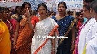 Cheyi Cheyi II Collector Gari Bharya