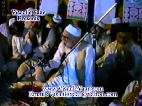 PUNJABI NAAT( Hik Hik Haraf Sajan De)AZAM CHISHTI.BY Naat E Habib