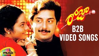 Roja Movie Back To Back Video Songs