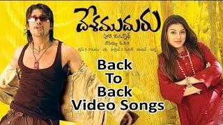 Desamuduru Back To Back Video Songs