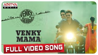 Venky Mama Full Video Song - Venky Mama