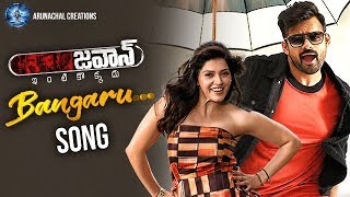 Bangaru Song Trailer | Jawaan