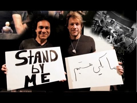 Don Was - Stand by Me - Andy, Jon Bon Jovi, Richie Sambora & Friends