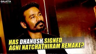 Dhanush Is Not Interested In Agni Natchathiram Remake Kollywood News 25-07-2016 online Dhanush Is Not Interested In Agni Natchathiram Remake Red Pix TV Kollywood News