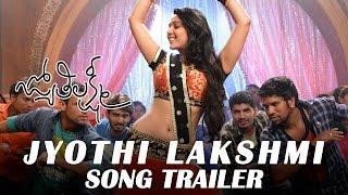 Jyothi Lakshmi Title song Trailer