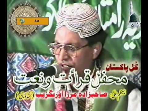 URDU NAAT(Yaad Madinah Ata Hai)SHABIR GONDAL.BY   Naat E Habib