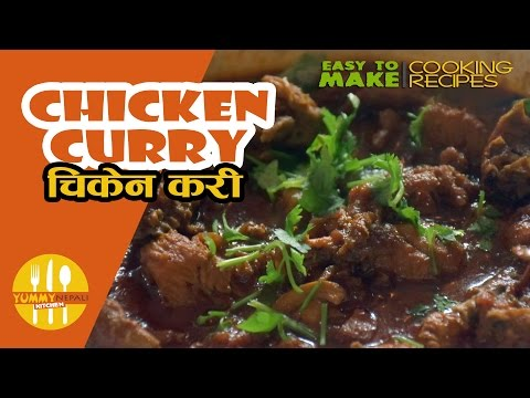 How To Make Chicken Curry in Nepali Style | Nepali Food Recipe