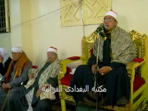 Sheikh Mahmood Shahat Surah Yousuf