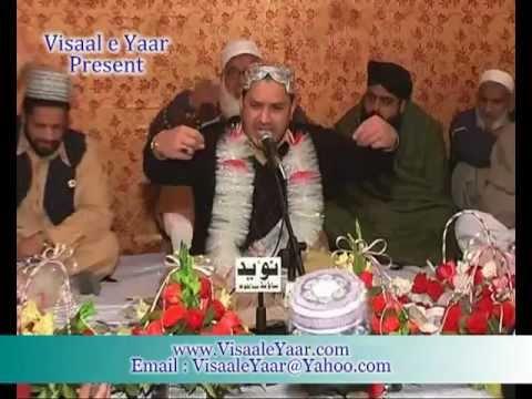 Urdu Hamd(Allah Ho Jalla Jala Laho)Shahbaz Qamar Fareedi.By  Naat E Habib
