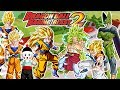 Dragon ball Raging Blast 2 - Goku ssj VS Cell, Goku ssj 3 VS Broly ssj 3 (Epica), Chaos VS Gogeta