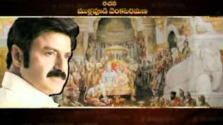 Sri Rama Rajyam Movie Trailer 11