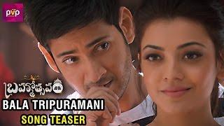 Bala Tripuramani Song Teaser  - Brahmotsavam