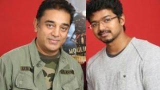 Watch Kamal Haasan Avoids Vijay's Puli Audio Launch? | Mahesh Babu, Shruti Hassan Red Pix tv Kollywood News 03/Aug/2015 online