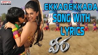Ekkadekkada Song With Lyrics - Veera