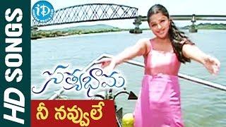 Nee Navvule Video Song - Satyabhama