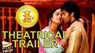 Size Zero Telugu Movie Theatrical Trailer || Anushka, Arya, Sonal Chauhan