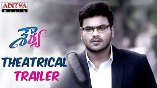 Shourya Trailer