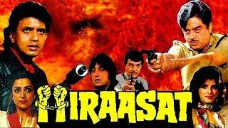 Hiraasat (1987) Full Hindi Movie  Mithun Chakraborty, Shatrughan Sinha, Hema Malini, Anita Raj