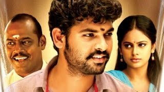 Watch 'Anjala' is a Tamil Film Based On Tea Shop Red Pix tv Kollywood News 01/Mar/2015 online