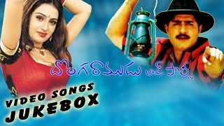 Donga Ramudu And Party Video songs Jukebox
