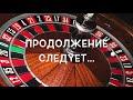 Фрагмент с конца видео Шумерская Сага (ч. 2)Про самолеты, уголь и бананы