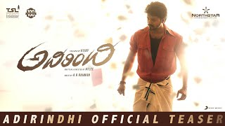 Adirindhi - Official Telugu Teaser