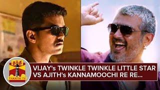 Vijay's Twinkle Twinkle Little Star vs Ajith's Kannamoochi Re Re News  online Vijay's Twinkle Twinkle Little Star vs Ajith's Kannamoochi Re Re Thanthi TV News