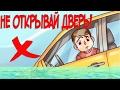 10 ЛАЙФХАКОВ ДЛЯ ВЫЖИВАНИЯ В АВТОМОБИЛЕ