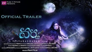 Varna - Theatrical Trailer