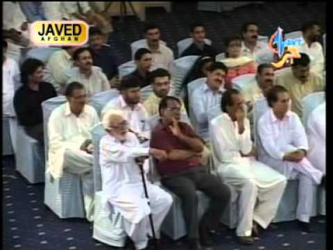 kifayat shah bacha new best 2010 song