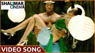 Em Smile Raa Video Song - Lakshmi Putrudu