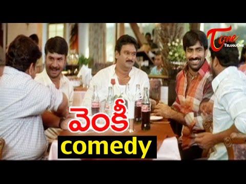 Venky Comedy Scene - 2