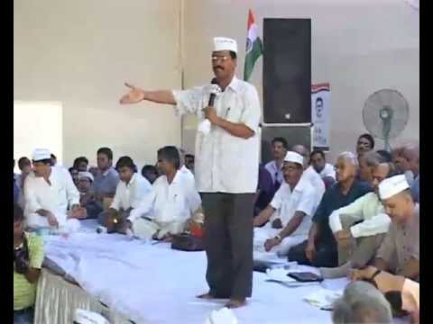 Arvind Kejriwal's Speech 2nd Oct 2012