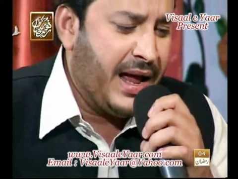 URDU NAAT( Lo Madineh Ki )SHAHBAZ QAMAR FAREEDI.BY   Naat E Habib
