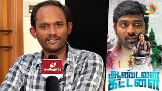Aandavan Kattalai Director : Cinema is a misused tool Kollywood News 23-09-2016 online Aandavan Kattalai Director : Cinema is a misused tool Red Pix TV Kollywood News