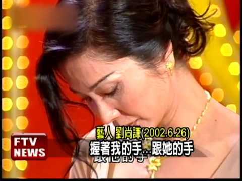 陳美鳳求真愛 感情路不順遂-民視新聞