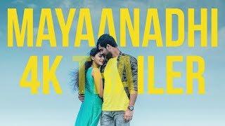 Mayaanadhi Official Trailer 4K   Tovino Thomas   Aishwarya Lakshmi   Aashiq Abu   Rex Vijayan