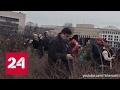 Саакашвили смотрел на инаугурацию Трампа