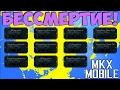 КАКИЕ ТАЛАНТЫ НЕОБХОДИМО ПРОКАЧИВАТЬ? • БЕССМЕРТИЕ В ВОЙНЕ ФРАКЦИЙ • Mortal Kombat X Mobile