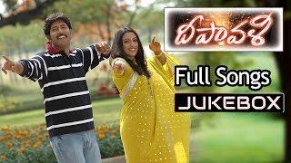 Deepavali Telugu Movie Songs Jukebox