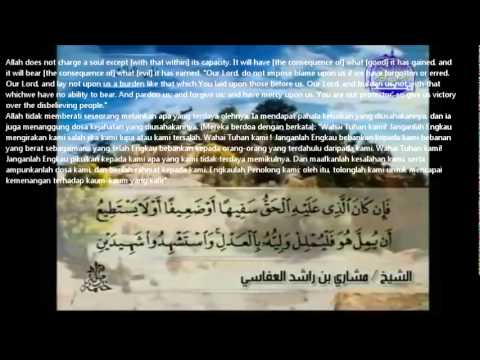 Surah Al Baqarah by Mishary Rashid Al Afasy With Arabic Text English Malay Translation verse 277-286