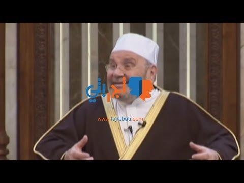 مجموعة محبي الشيخ محمد راتب النابلسي بموقع تجربتي