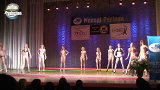 «Мисс Блондинка-2012» - конкурс купальников