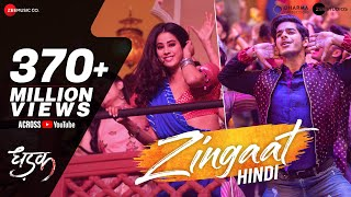Zingaat Hindi | Dhadak